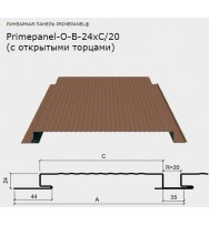Primepanel-О-В-24xC/20  (с открытыми торцами)