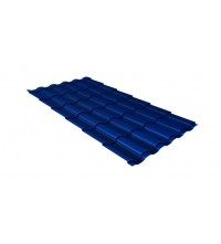 Металлочерепица кредо 0,5 Satin RAL 5005 сигнальный синий