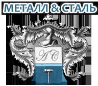 """Металлопрокат в Москве недорого """"Металл & Сталь"""""""